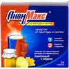 АнвиМакс порошок д/приг р-ра д/приема внутрь 5г №24 пакетики, лимонный с медом