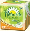 "Прокладки ""Naturella"" ultra normal №10 4кап."