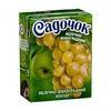 Садочок нектар яблочно-виноградный 0,2 л