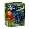Садочок нектар красный виноград-яблоко 0,2 л