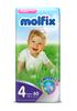 Подгузники Молфикс Comfort Fix макси 4 №60 (7-14кг)