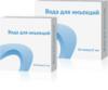 Вода для инъекций 2мл №10, растворитель для приготовления лек.форм для инъекций