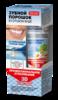 Народные рецепты зубной порошок на байкальской голубой глине 45мл 3D отбеливание