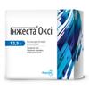 Инжеста Окси масл р-р д/ин 12,5% 1мл №5