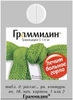 г  таб №10                                                                  Kesar Pharma (P) Ltd, Ин