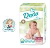 Подгузники Dada (Дада) Extra Soft макси р-р 4+(9-20 кг) джамбо №48