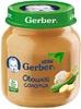 Gerber пюре овощной салатик 130гр. с 5-мес.