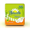 "Прокладки ""Naturella"" classic normal №10 4кап."