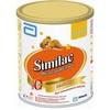 Similac (Симилак) Низколактозный с рождения 375г