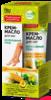 НР крем - масло для ног Интенсивный Уход с маслом кукурузы,д-пантенол,чист.45 мл