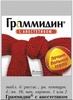 Граммидин с анестетиком таб д/рассасыв  №20