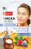 НР маска для лица На козьем молоке д/всех типов кожи 25 мл