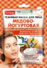 НР маска для лица тканевая Медово-йогуртная д/всех типов кожи 25 мл