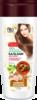 НР бальзам для волос Пивные дрожжи д/всех типов волос 270 мл