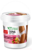 НР скраб для тела Виноградно-сахарный 155 мл