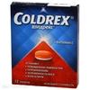 Колдрекс таб №12 (с витамином С)