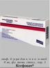 Ксефокам лиофилизат д/приг. р-ра для в/в и в/м введения 8мг 8мг/2мл №5