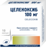 Целекоксиб Фармоз капс 100мг №60