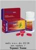 Теравит таб п/о №30 витамины с минералами