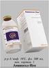 Аминосол Нео р-р д/инф 10% 500мл (1680кДж/п)