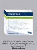 Невралон Таблетки Инструкция - фото 5