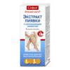Софья крем-гель для ног с экстр пиявок охлаждающ эффект  125мл