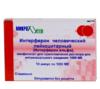 Интерферон лейкоцитарный человеческий сухой 1000МЕ №10,лиофилизат для приг. р-ра для интраназального