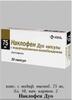 Наклофен гель 11,6 мг/1г 120г