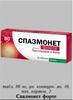 с муравьиной кислотой Крем для тела  75мл                                  Твинс Тэк, Россия