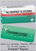 Аспирин Кардио таб п/кишечнорастворимой об. 100мг №56