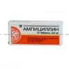 Ампициллина тригидрат таб 0,25г №20 (2*10)