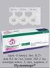 Пульмикорт суспензия для ингаляций (дозированная) 0,5мг/мл  2мл №20
