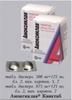 а - RNP таб 500мг №10 (10 уп)                                               RNP Pharmaceutical SRL,