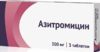 Азитромицин таб п/плен.об. 500мг №3