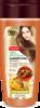 НР шампунь для волос Горчичный для всех типов волос 270 мл