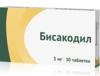 Бисакодил таб п/о 5мг №30