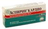 Аспирин Кардио таб п/о 100мг №30