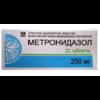 Метронидазол таб 250мг №20