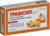 Трависил Нео леденцы №16 апельсин (пищевой продукт)