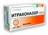 Итраконазол капс 100 мг № 14