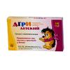 Агри детский  гранулы гомеопатические 10г №2