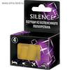 Вкладыши ушные противошумные (беруши) Silence из вспененного полиуретана - 4 шт