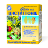 "Фчай ""Ключи здоровья""№73 ""Циститтоник"" 1,5г №20"