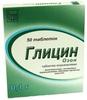 Глицин Озон таб. подъязычные 100мг №50