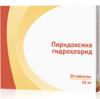 Пиридоксина гидрохлорид таб 10мг №50