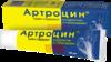 Артроцин крем с хондроитином и глюкозамином для ухода за кожей тела в области суставов 50мл