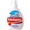 Альбадент Освежитель для полости рта 10мл (грейпфрут)