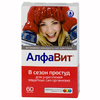 АлфаВит В сезон простуд таб п/о №60 (БАД)
