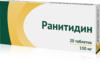 Ранитидин таб п/плен. об. 150мг №20