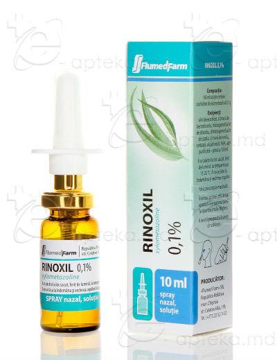 риноксил спрей инструкция - фото 5